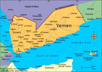 Map of the Republic of Yemen (Magellan Geographix)